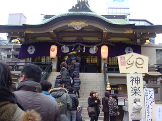 2011お正月 002.JPG