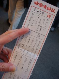 ウエディング&タキシード 002.JPG