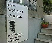 NEC_0607.jpg