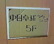 200906041956000.jpg