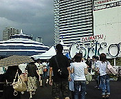 200908011529000.jpg