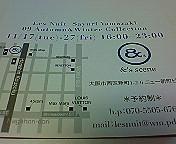 NEC_0975.jpg